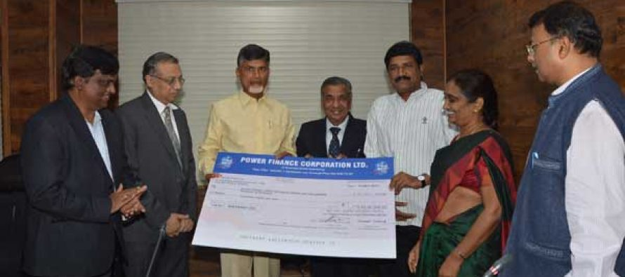 PFC commits Rs 123 Crores for Toilets in Andhra Pradesh  Schools