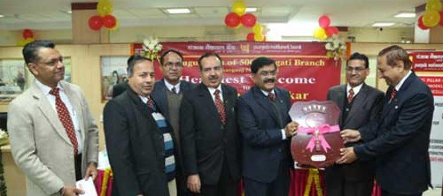 "PNB inaugurates its 500th branch under ""Pragati"""