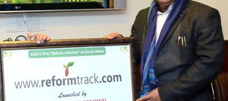 The MoS for Youth Affairs and Sports (IC), Sarbananda Sonowal launching a web portal on reform activities
