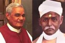 Vajpayee, Malaviya to get Bharat Ratna