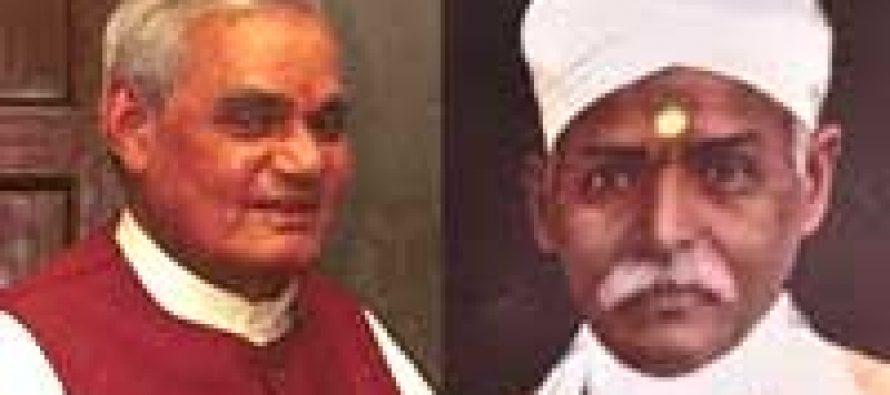 Modi expresses delight at Bharat Ratna for Vajpayee, Malaviya