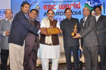 """PFC has been conferred with """"EPC World Awards 2014"""""""