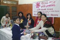 PNB Prerna Distributed Sweaters
