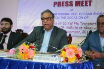 Prasar Bharati trying to increase online presence: CEO