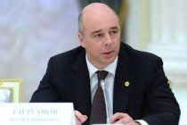 Russia creates $3.6 bn anti-crisis reserve for 2015
