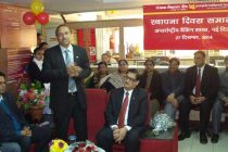 PNB, IBB dedicates its 25th Foundation to its customers
