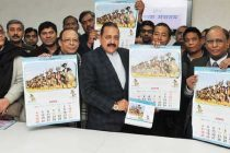 The MoS for Development of North Eastern Region (I/C), Prime Minister's Office, Personnel, Public Grievances & Pensions, Department of Atomic Energy, Department of Space, Dr. Jitendra Singh
