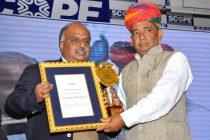 CBIP Award 2015 to Power Finance Corporation