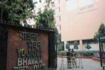 NITI Aayog replaces Planning Commission; Modi assures more say for states