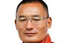 Bhutan PM to visit India, attend Vibrant Gujarat
