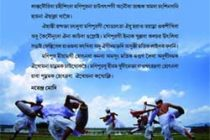 Modi greets Meghalaya, Tripura, Manipur on statehood day