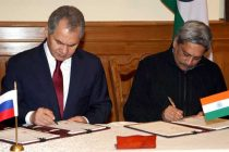 The Minister of Defence and General of Army of Russia Sergey K. Shoygu and the Minister for Defence, Manohar Parrikar signing a MoU