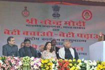 Modi launches 'Beti Bachao-Beti Padhao' campaign from Haryana