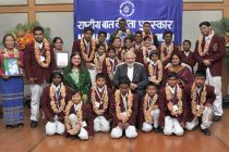 The Prime Minister, Narendra Modi in a group photo with the children, who won the National Awards for Bravery 2014, in New Delhi