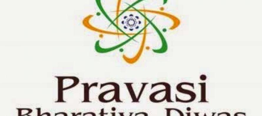 Youth PBD inaugurated as three-day diaspora conclave kicks off