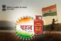 PAHAL Yojana will end black marketing in LPG: Modi