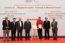 The President of the Republic of Singapore, Dr. Tony Tan Keng Yam and the Minister for Railways, Suresh Prabhakar Prabhu