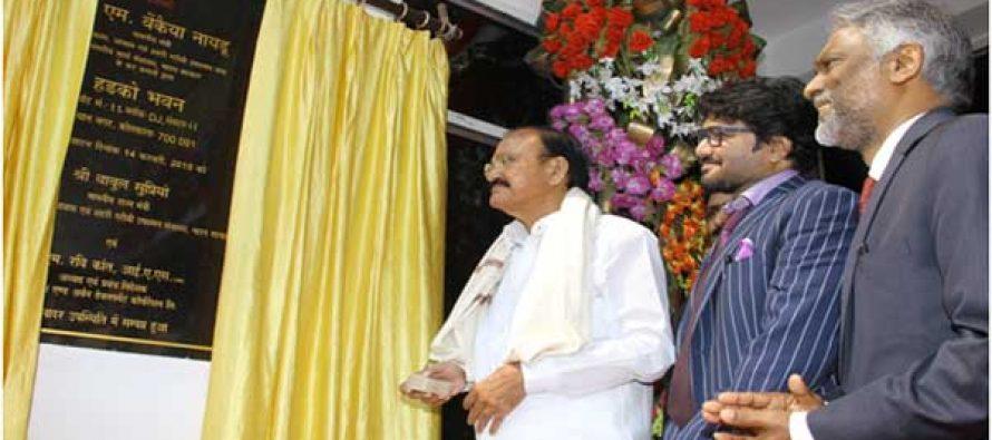 "The newly constructed ""HUDCO Bhawan"" at Kolkata was inaugurated by M. Venkaiah Naidu, Minister of Urban Development, Housing &"