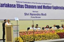 The Prime Minister, Narendra Modi addressing at the National Celebration of the Elevation to Sainthood of Kuriakose Elias Chavara