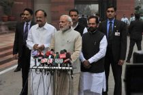 The Prime Minister, Narendra Modi giving statement to the media ahead of Budget Session of Parliament, in New Delhi on Feb 23, 2015.