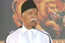India's security policy got boost only after 2014: RSS chief