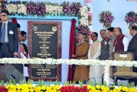 The Prime Minister, Narendra Modi dedicating the Stage I of Shri Shingaji Thermal Power Project to the nation