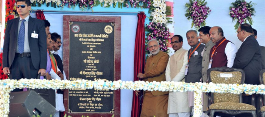 The Prime Minister, Narendra Modi dedicating the Stage I of Shri Shingaji Thermal Power Project to the nation