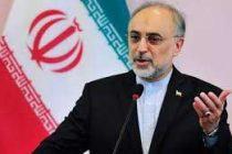 Latest round of Iran n-talks ends in Switzerland