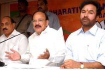 Government ready for improvements in land bill: Venkaiah