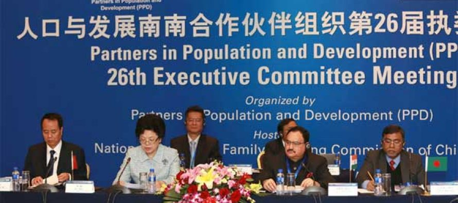 The Minister for Health & Family Welfare, Jagat Prakash Nadda at the Opening Ceremony of the 26th Executive Committee Meeting
