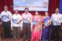 NLC provides Science Museum for School Children at Neyveli – CMD, NLC