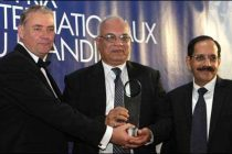 State Bank of India wins 'Brand of the Year' Award