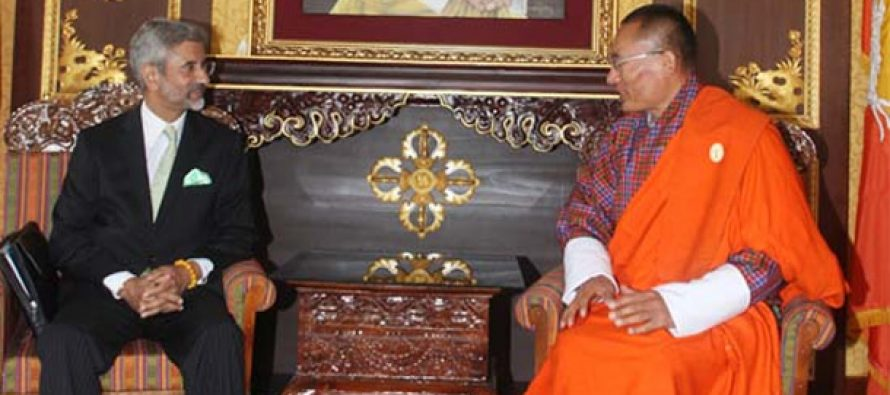 Jaishankar lands in Thimphu on SAARC mission