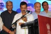 Jan Lokayukta Bill in next assembly session: Kejriwal