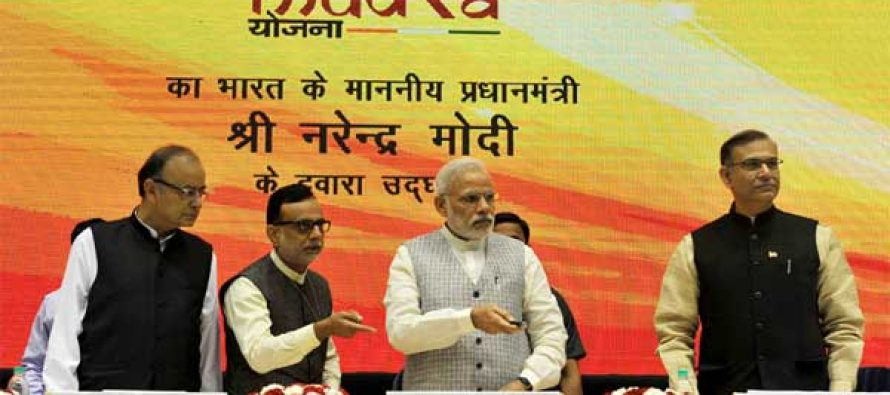 Modi launches bank for small firms with Rs.20,000 crore corpus