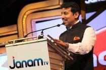 Rathore replaces Smriti Irani, Piyush Goyal to look after Jaitley's portfolios