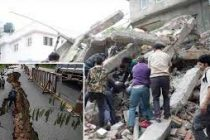 Nepal, A Wake-up Call: DISASTER MANAGEMENT, ANYONE?…