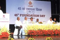 HUDCO Celebrates its 45th Foundation Day