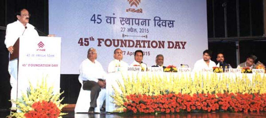 HUDCO Celebrates its 45th Foundation Day