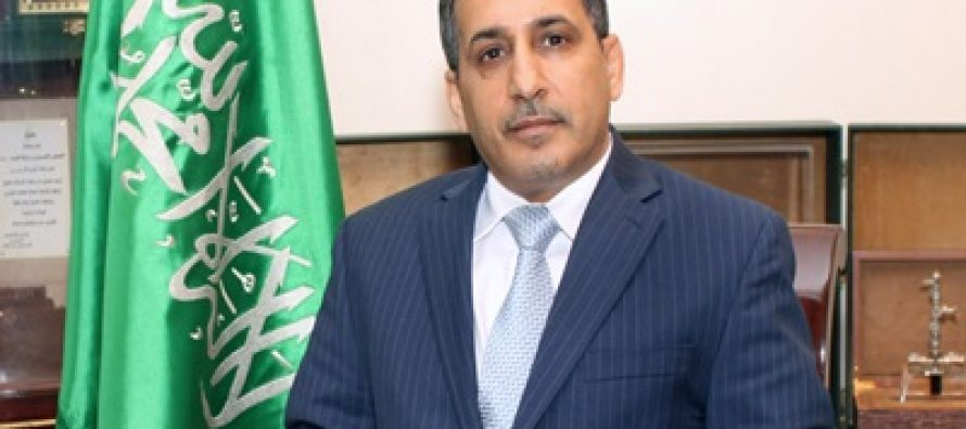 Saudi keen to participate in Make in India : Envoy