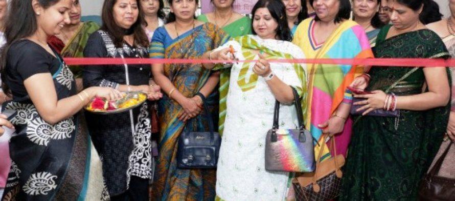 PNB Prena conducts CSR activity at Janta Adarsh Andh Vidyalaya