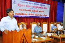Vettri padi – Coaching classes for 10th Standard students under NLC CSR inaugurated