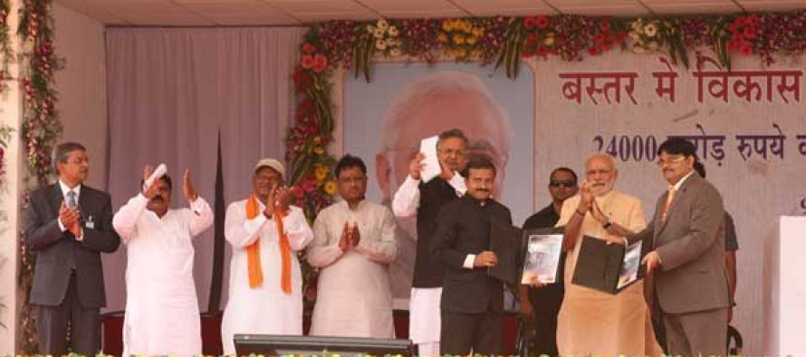 MoU for Ultra Mega Steel Project signed in presence of PM