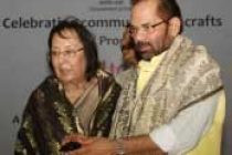 Scheme for minority craftsmen launched in Varanasi