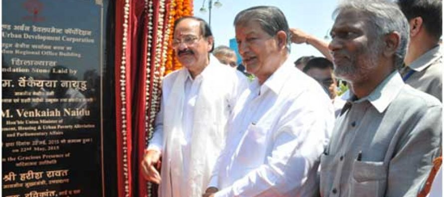 Laying of Foundation Stone of HUDCO's Regional Office Building at IT Park
