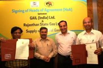 Rajasthan State Gas Limited signs HoA with GAIL