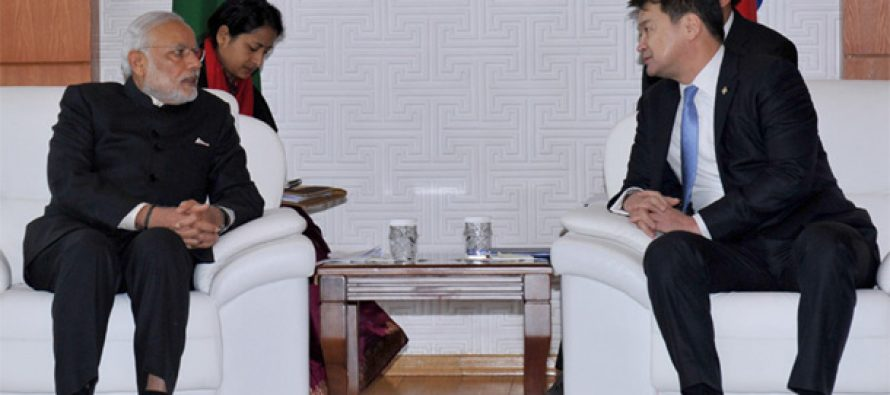 Mongolia integral part of India's Act East policy : PM Modi
