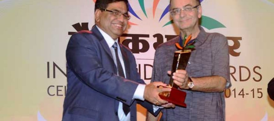 BHEL wins India Pride Award 2014-15 for Excellence in Heavy Industries