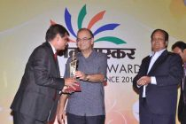 CFO ,NSPCL conferred India Pride Award 2014-15 for Excellence as Head of Finance