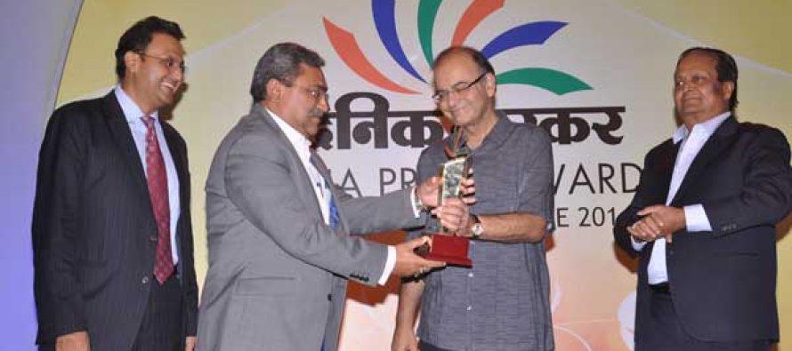 India Pride Award to Shri P.K. Sinha